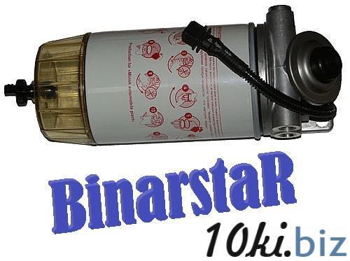 ST-CX 15010 PL270 фильтр влагоотделитель (490RHH PA10 MAZ Cummins, водоотделитель, сепаратор, фильтр грубой очистки топлива, полнопоточный фильтр отстойник) купить в Беларуси - Фильтры топливные