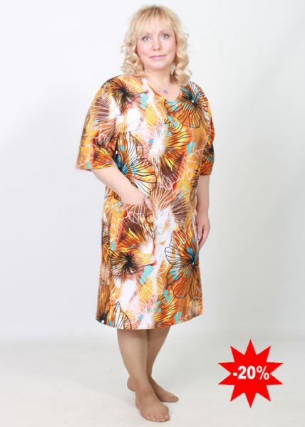 018 Домашнее платье
