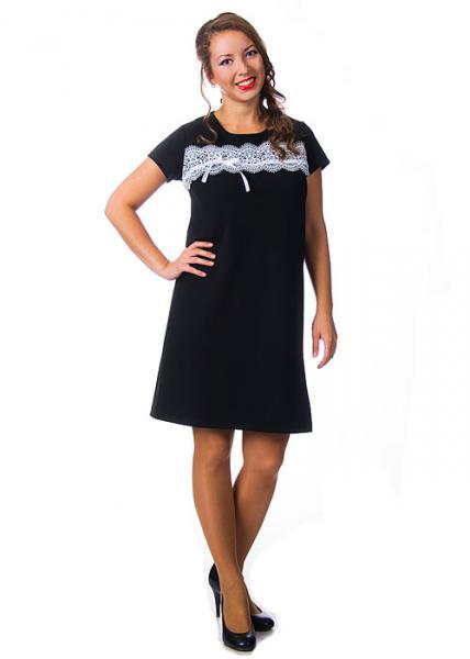 612 Платье  женское