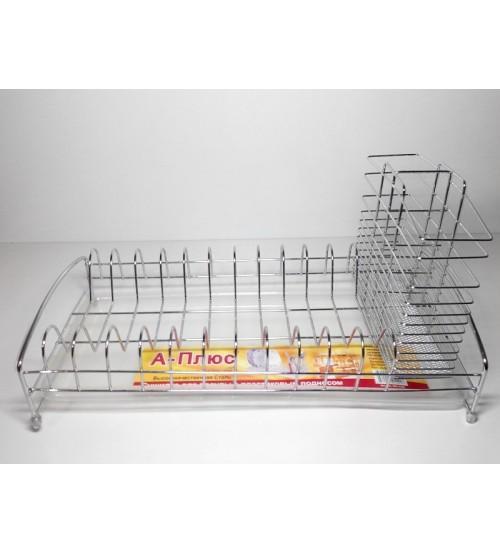 Сушилка для посуды А-Плюс 1191