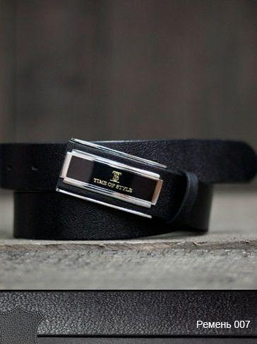 Ремень кожаный 03007 (Черный)