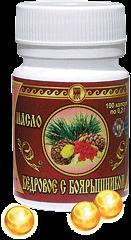 Масло кедровое с боярышником (100 капсул)