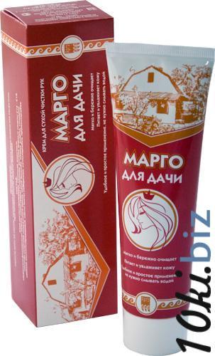 Крем для сухой чистки рук «Марго для дачи» Гигиенические изделия в Самаре