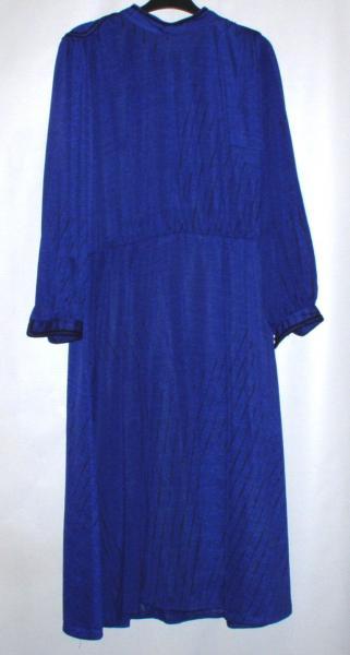 """Платье """"Hagro"""" *6271"""