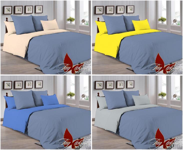 Комплекты постельного белья, однотонные