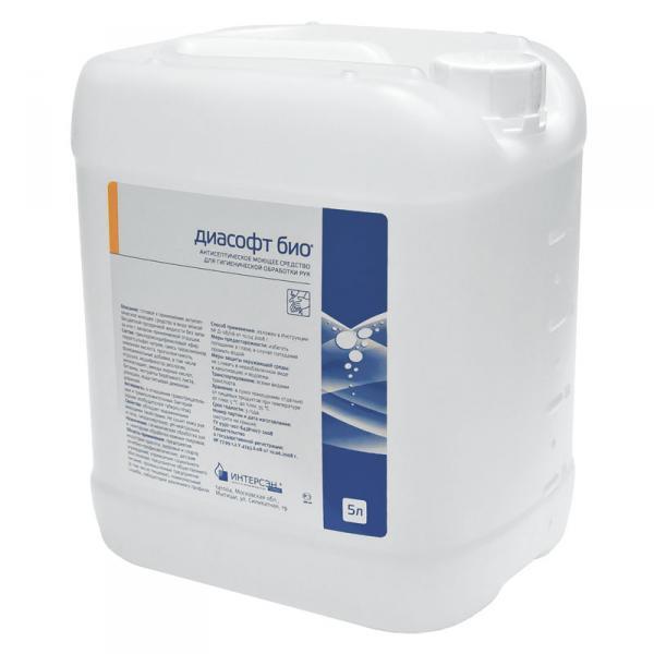 Диасофт био - антисептическое мыло для рук 5000 мл