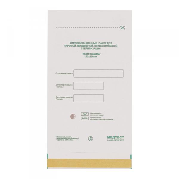 Пакеты для стерилизации белые 150*250мм (100шт в уп)