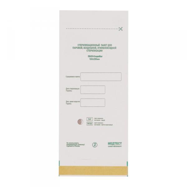Пакеты для стерилизации белые 100*250мм (100шт в уп)