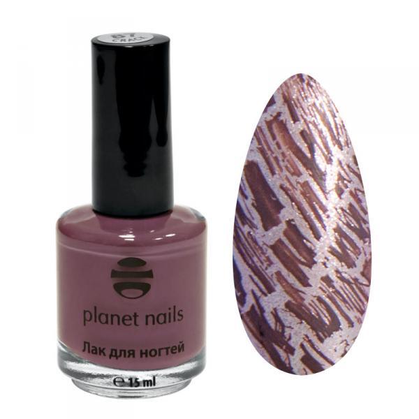 Лак для ногтей CRACK Planet Nails (87) 17мл