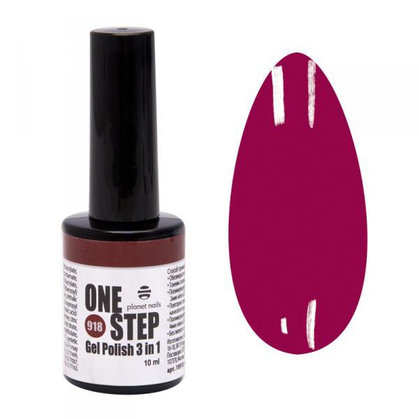 Гель-лак Planet Nails, ONE STEP - 918, 10мл