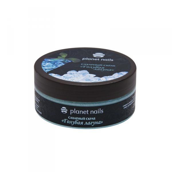 Скраб для тела Planet Nails Голубая лагуна 170 г