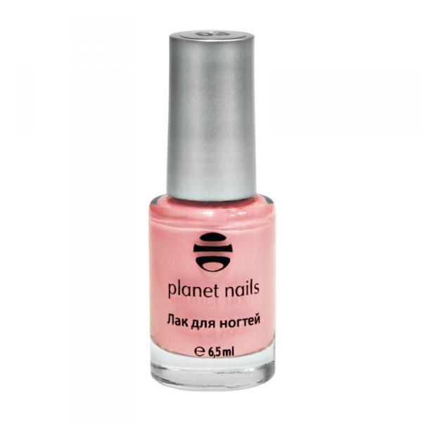 Лак для Stamping Nail Art Розовый (03)