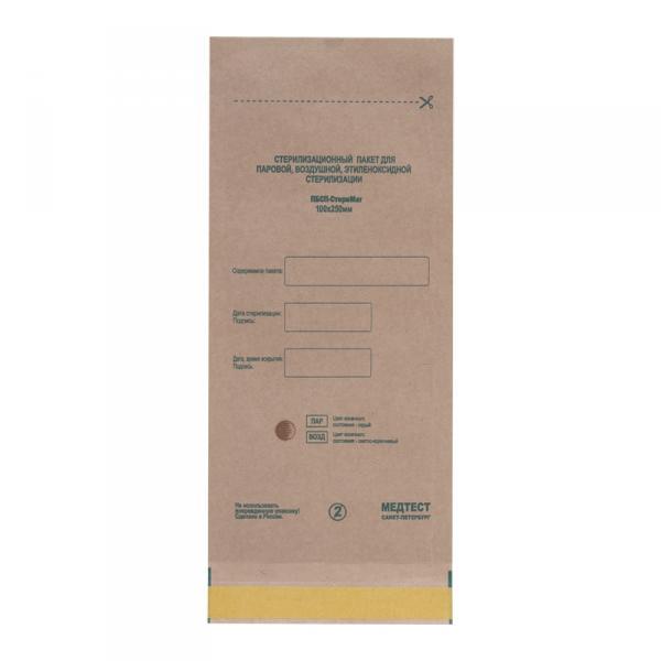 Крафт пакеты для стерилизации 100*250мм (100шт в уп)