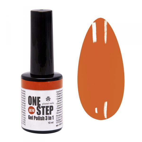 Гель-лак Planet Nails, ONE STEP - 974, 10мл