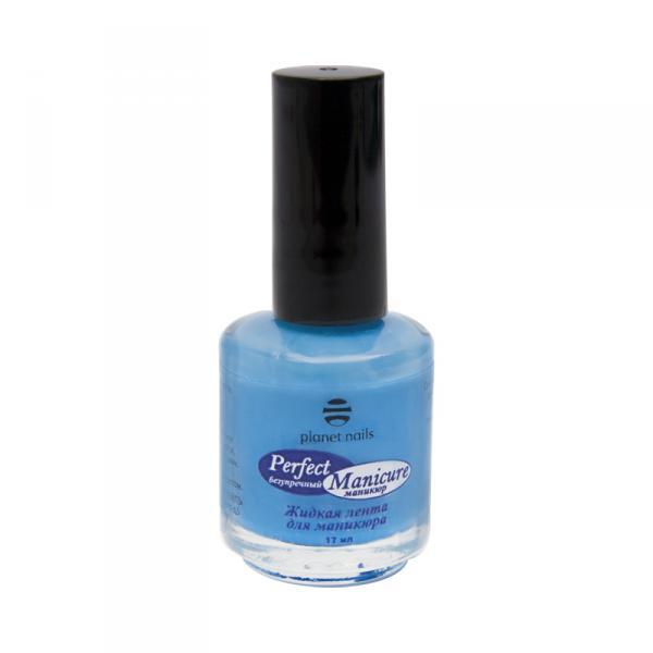 Жидкая лента для маникюра Planet Nails, Perfect Manicure