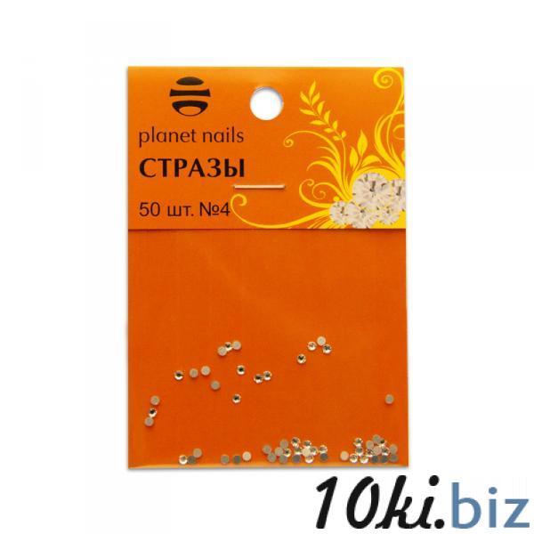 Стразы в пакете Planet Nails №4 Блестки, пыль, пудра, втирка для дизайна ногтей в России