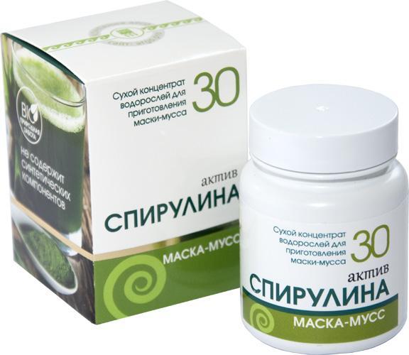 """Маска косметическая сухая """"Спирулина актив"""" 30 г"""