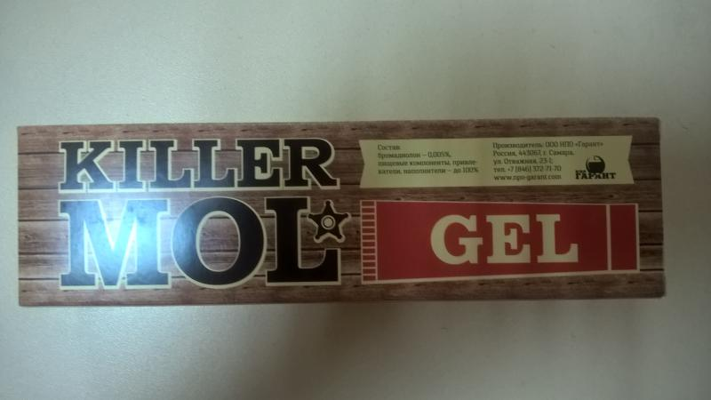 2.Killer MOL Гель 100 мл  от грызунов, кротов, землероек