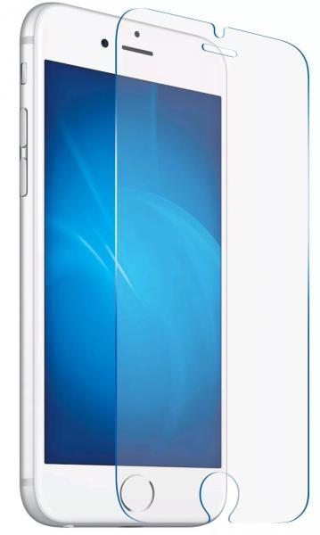 Защитное стекло для Ipnone 7