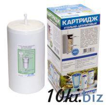 Картридж для фильтров «АРГО-К», «АРГО-МК», «Водолей» ПРЕМИУМ угольно-цеолитовый  Бытовые фильтры комплексной очистки воды в России