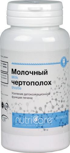Молочный чертополох, таблетки, 60 шт.