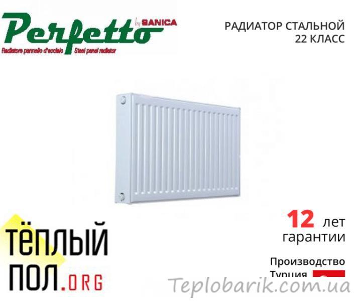 Фото Радиаторы отопления, Стальные (панельные) радиаторы отопления Радиатор стальной, марки Perfetto, 500*500 (произведен в: Турция, 22 кл, высота 500мм)