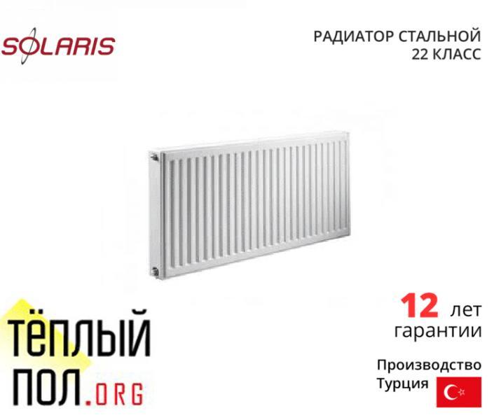 Радиатор стальной, марки Solaris, 500*500 (произведен в: Турция, 22 кл, высота 500мм)