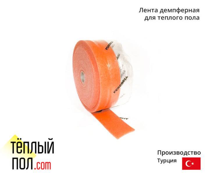 Лента демпферная для теплого пола 150мм*5мм*50м, производство: Турция