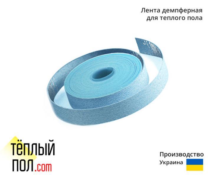 Лента демпферная для теплого пола 150мм*5мм*50м, производство: Украина