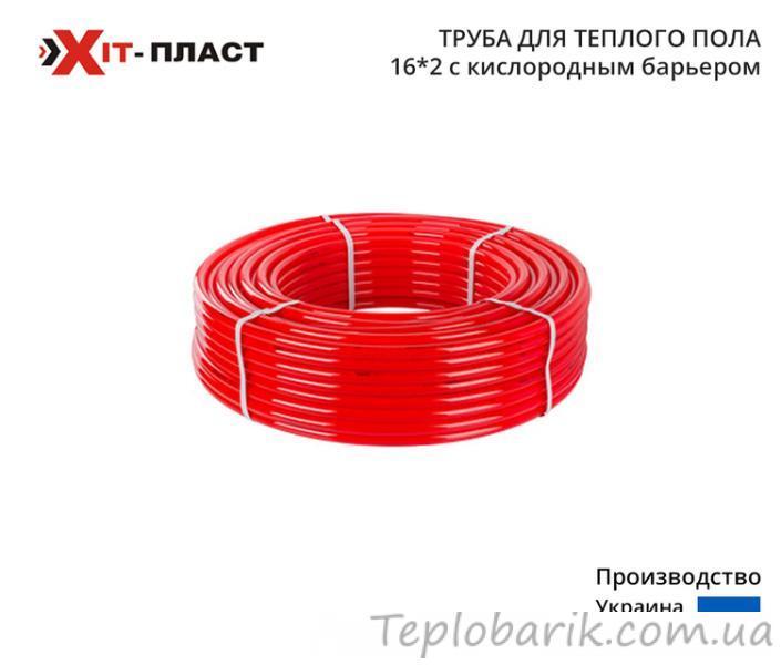 Фото Водяной Теплый пол, Труба для теплого пола Труба марки Хит-пласт 16*2 (Украина)