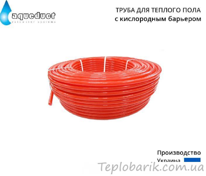 Фото Водяной Теплый пол, Труба для теплого пола Труба марки Акведук 16*2 (Украина)