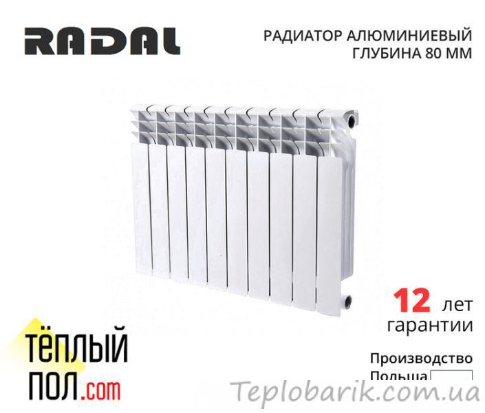 Фото Радиаторы отопления, Алюминиевые радиаторы отопления Радиатор алюминиевый, марки RADAL 500*80 (высота 500мм,глубина 80мм)