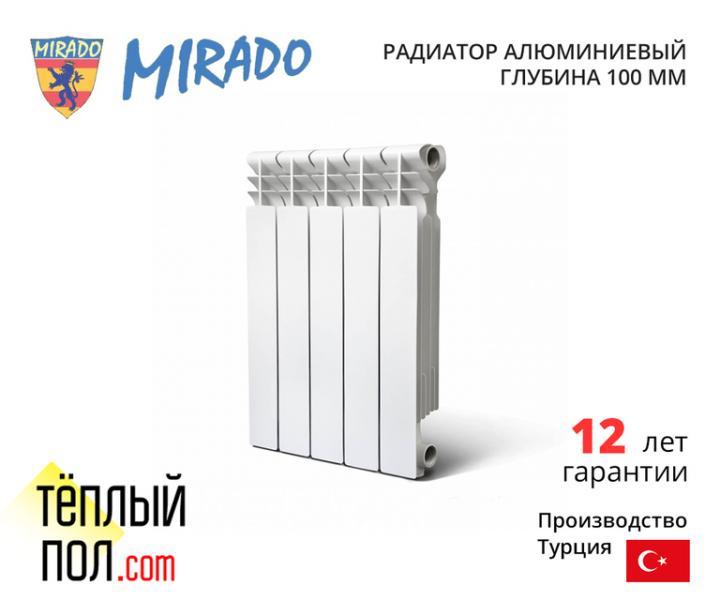 Радиатор алюминиевый, марки Mirado 500*10 (высота 500мм,глубина 100мм