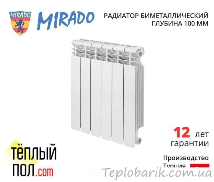 Фото Радиаторы отопления, Биметаллические радиаторы Радиатор биметаллический марки MIRADO 10*500(высота 500мм, глубина:100мм)