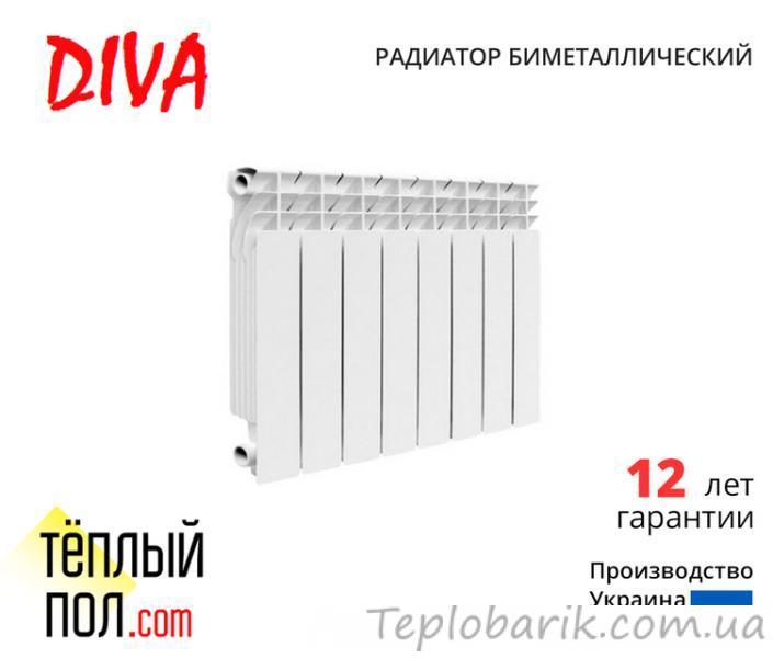 Фото Радиаторы отопления, Биметаллические радиаторы Радиатор биметаллический марки Diva 500*96(высота 500мм, толщина 96м)