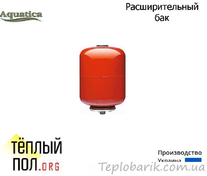 Фото Баки расширительные и Гидроаккумуляторы Расширительный бак круглый ТМ