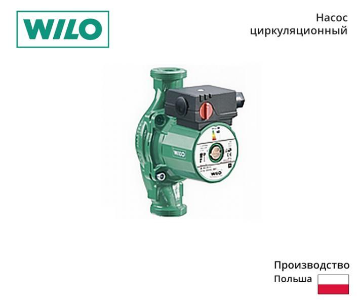 Циркуляционный насос керамический марки Wilo Star RS 25-6*180