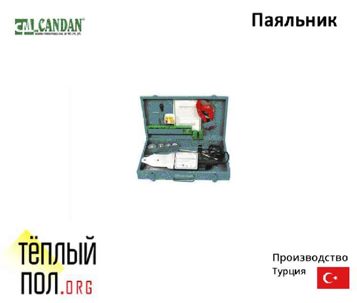 Паяльник для полипропил. труб ТМ Candan CM-03 1500Вт, производство: Китай