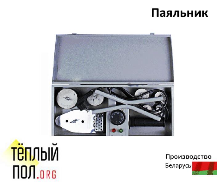 Паяльник для полипропил. труб Уралмаш 2200, производство: Беларусь