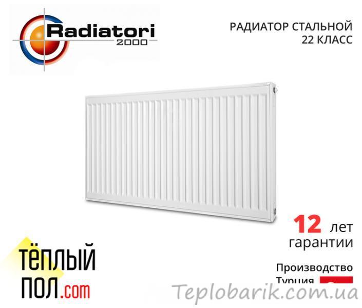 Фото Радиаторы отопления, Стальные (панельные) радиаторы отопления Радиатор стальной, марки RADIATORI 500*800, (произведен в: Турция, 22 класс, высота 500мм)