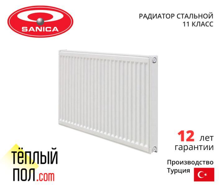 Радиатор стальной, марки SANICA 300*1300 (произведен в: Турция, 11 кл, высота 300мм)