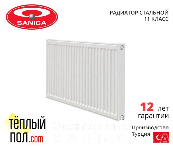 Радиатор стальной, марки SANICA 300*1300 (произведен в: Турция, 11 кл, высота 300мм) - Радиаторы стальные (батареи) на рынке Барабашова