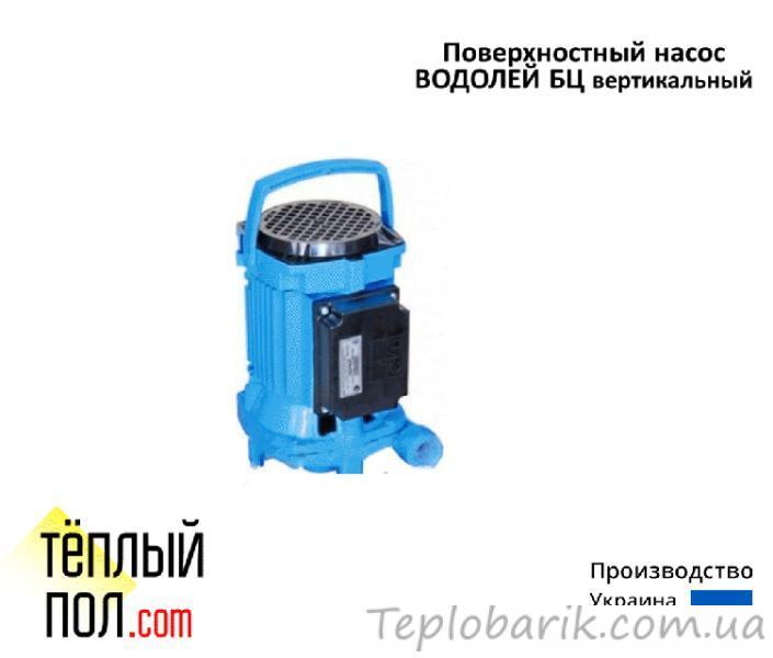 Фото Насосное оборудование, Насосы глубинные Насос поверхн. вертик. БЦ-1,2-18 У1.1 ТМ