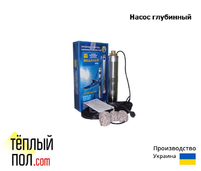 """Насос глубин. БЦПЭ 0,5-25У с внутр.кабелем ТМ """"Водолей"""", производство: Украина"""