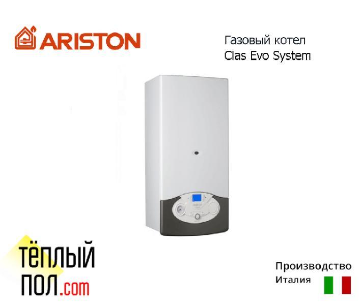 "Газовый котел ТМ ""Ariston"" Clas Evo System 24 FF, производство: Италия"