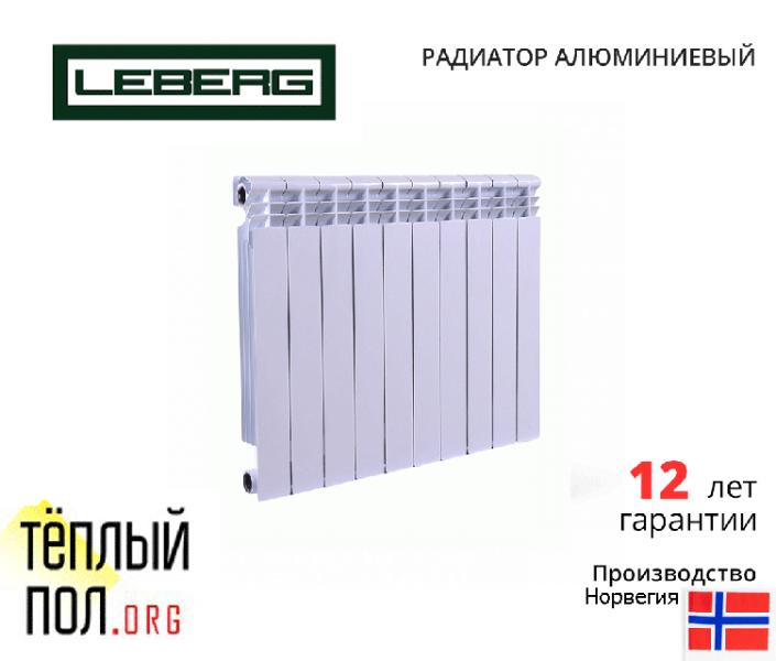 Радиатор алюминиевый, марки Leberg 500*80 (высота 500мм,глубина 80мм