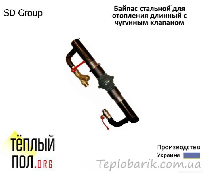 Фото Насосное оборудование, Байпасы для отопления Байпас стальн.для отопл. с чугун.клапаном 40 (длин.) марки