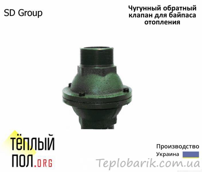 Фото Насосное оборудование, Байпасы для отопления Чугунный обратн.клапан для байпаса 40, ТМ