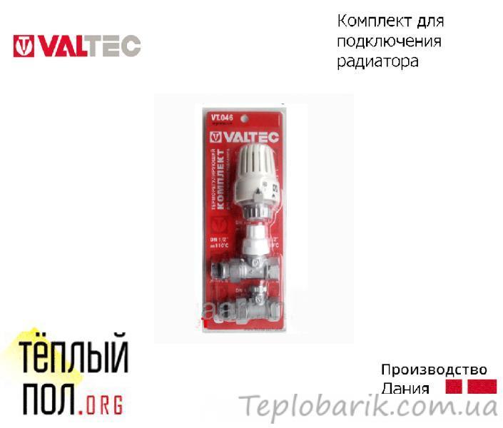 Фото Радиаторы отопления, Комплектующие для подключения радиаторов, Комплект для подключения радиаторов Комплект для подключения радиат.отопления 1/2 марки