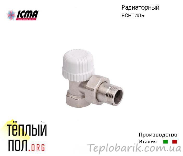 Фото Радиаторы отопления, Комплектующие для подключения радиаторов, Краны радиаторные Вентиль угловой для железной трубы, простая регулировка,, резьба: 1/2, ТМ